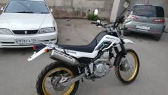 Yamaha XT 250, 2012