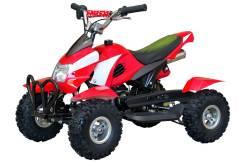 Детский квадроцикл Yamaha Junior Pro 49 см3 «Красный». Рассрочка до 6 месяцев., 2020