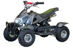 Детский квадроцикл Yamaha Junior Pro 49 см3 «Карбон». Рассрочка до 6 месяцев., 2020