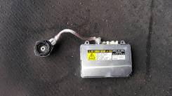 Блок розжига ксенона Toyota D2S, D2R штатный
