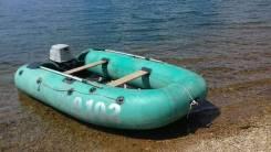 Лодка круиз 360 с мотором вихрь30.