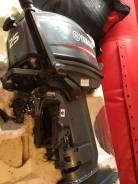 Продам лодочный мотор Yamaha 25 BWHS в хорошем состоянии