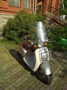 Honda Giorno Crea, 2000