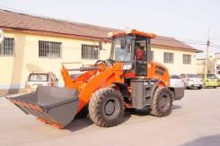Bull SL 300