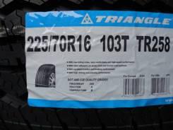 Triangle TR258. Летние, 2018 год, без износа, 2 шт