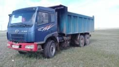 FAW CA3252, 2012