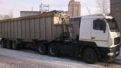 МАЗ 6430В9-8429-012, 2013
