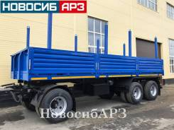 НовосибАРЗ 84343A, 2018