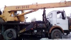 Машека КС-3579-2-00, 2004