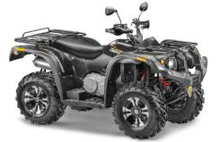 Stels ATV 500YS Leopard, 2020