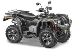 Stels ATV 600YS Leopard, 2020