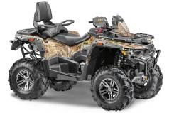 Stels ATV 800G Guepard Trophy, 2021