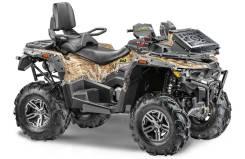 Stels ATV 800G Guepard Trophy PRO, 2019