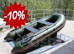 Надувная лодка ПВХ Корсар CMB330 Мнев и ко, гарантия