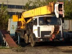 Ивановец КС-6476, 2000