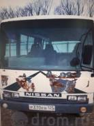 Nissan Civilian, 1990