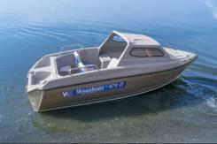 """Продам Мoтopнaя лoдкa """"Wyatboat-470 -П"""""""