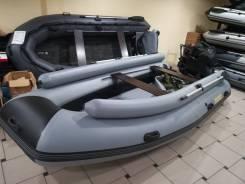 Лодка ПВХ Aquilon A 460 СЕРО-Черная (усиленная с фальшбортом)