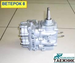 Двигатель Ветерок 8.