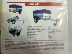 718201 автоприцеп Спутник PRO 480