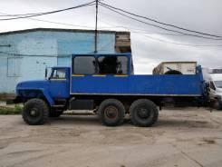 Урал 325512-0010-41, 2008