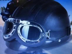 Шлем в стиле ретро