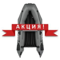 Sharmax. 2019 год год, длина 3,10м., двигатель подвесной. Под заказ
