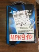 Ремень Mitsuboshi 4PK910 новый
