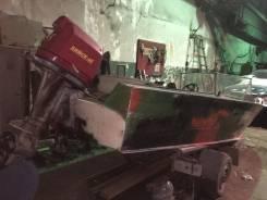 Мотор лодочный Бийск 45