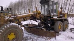 ДЗ 98, 2009