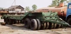 Чмзап 5523, 1990