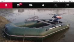 Лодка 320 с килем с мотором yamaha 7