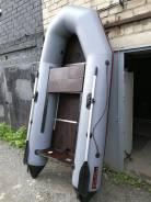 Лодка ПВХ тайга 2,9