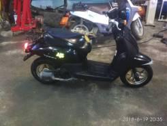 Honda Today, 2012