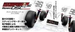 Стойки Blitz Damper ZZ-R Subaru Legacy BR/BM фулл тапы