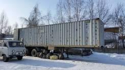 Чмзап 83981, 2007