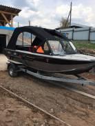 """Водомётный катер """"FISH-525"""