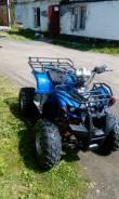 Armada ATV 150, 2015