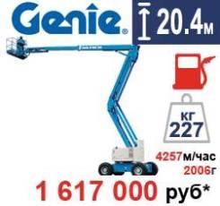 Genie Z, 2006
