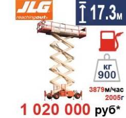 JLG 500 RTS, 2005