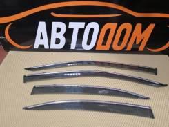 Ветровики (дефлекторы боковых окон) Toyota Allion/Premio T240 02-07г
