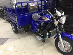 Трицикл АВМ Helper 250 в Наличии, 2018