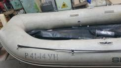 Лодка ПВХ Silverado 38S