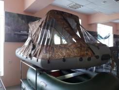 Продам Лодка надувная Фрегат 300Е R компл серый + ходовой тент