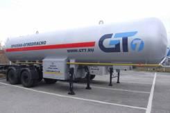 GT7 ППЦТ-20. Газовоз. Под заказ