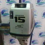 Лодочный мотор Honda 15 нога S в ОТС из Японии отправим звони! ЖМИ