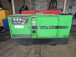 Дизельный генератор Green Power 40