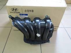 Впускной коллектор оригинал [новый] Hyundai Solaris/Kia Rio 1,4/1,6