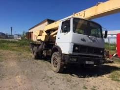 Углич КС-3577-3, 1993