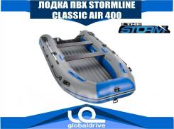 Новинка от корейского производителя Stormline Classic AIR 400 Mercury